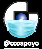 CCOAPOYO Soluciones Tecnológicas Integrales